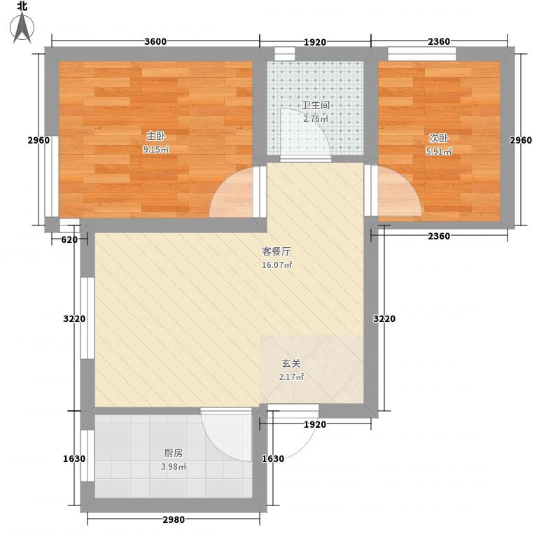 沈铁铭悦2室1厅1卫1厨55.00㎡户型图