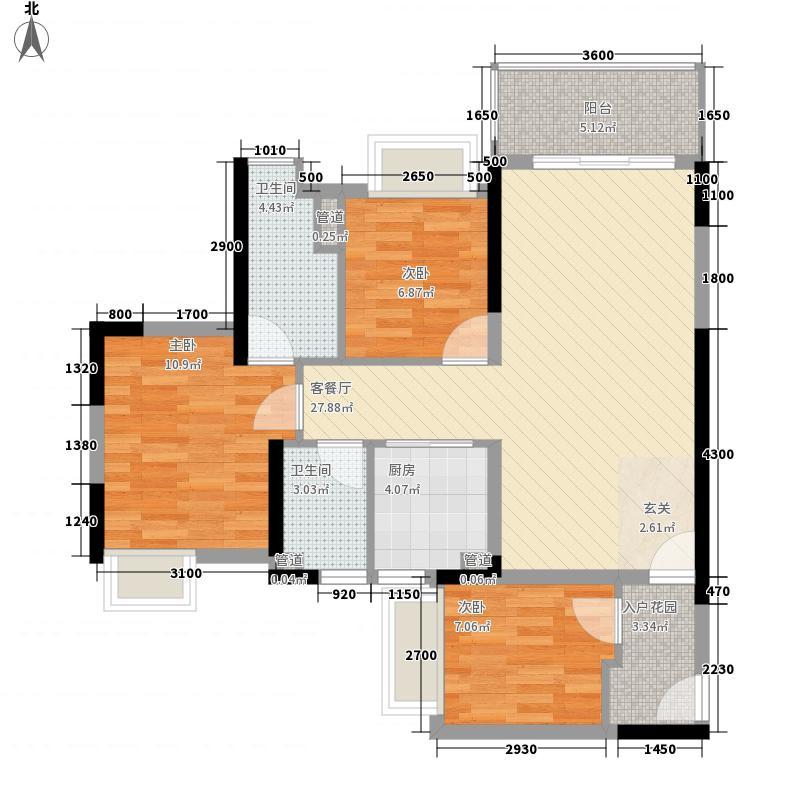 深圳珠江・四季悦城3室1厅2卫1厨105.00㎡户型图