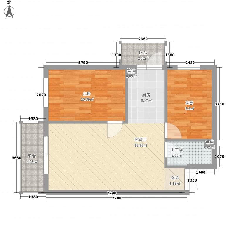 汇龙鑫阁76.61㎡D户型2室1厅1卫1厨