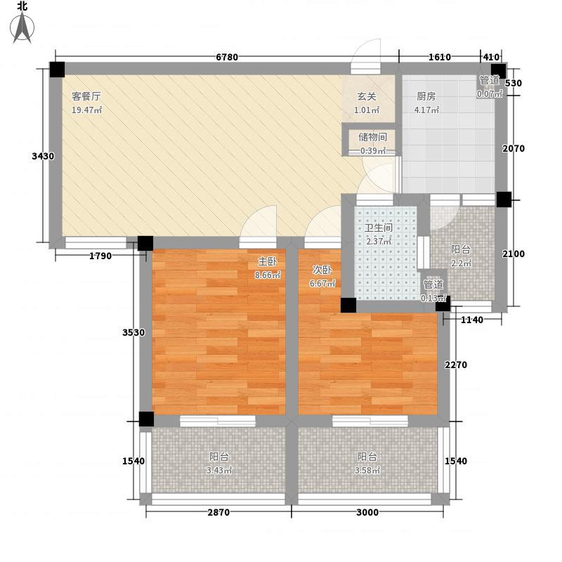 景治园76.00㎡户型2室