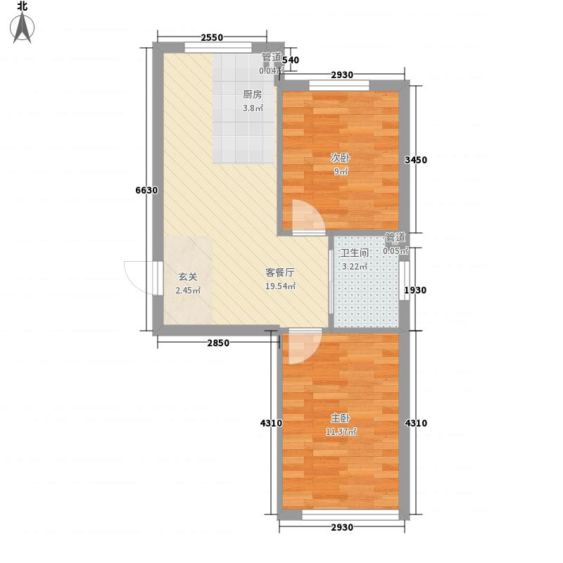万龙北斗星城62.87㎡D4户型2室2厅1卫