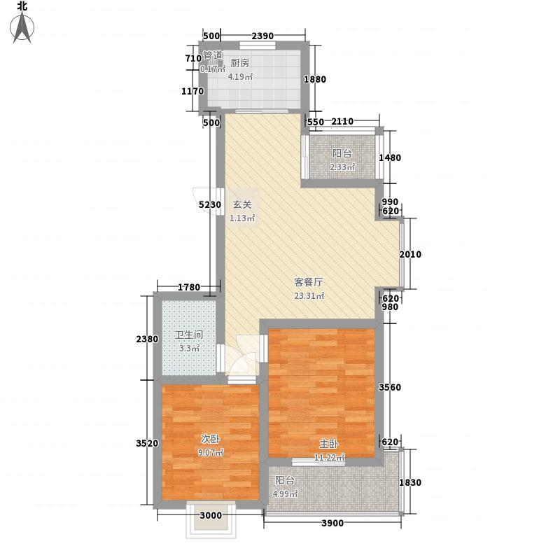 溪谷美寓87.00㎡高层B户型2室2厅1卫