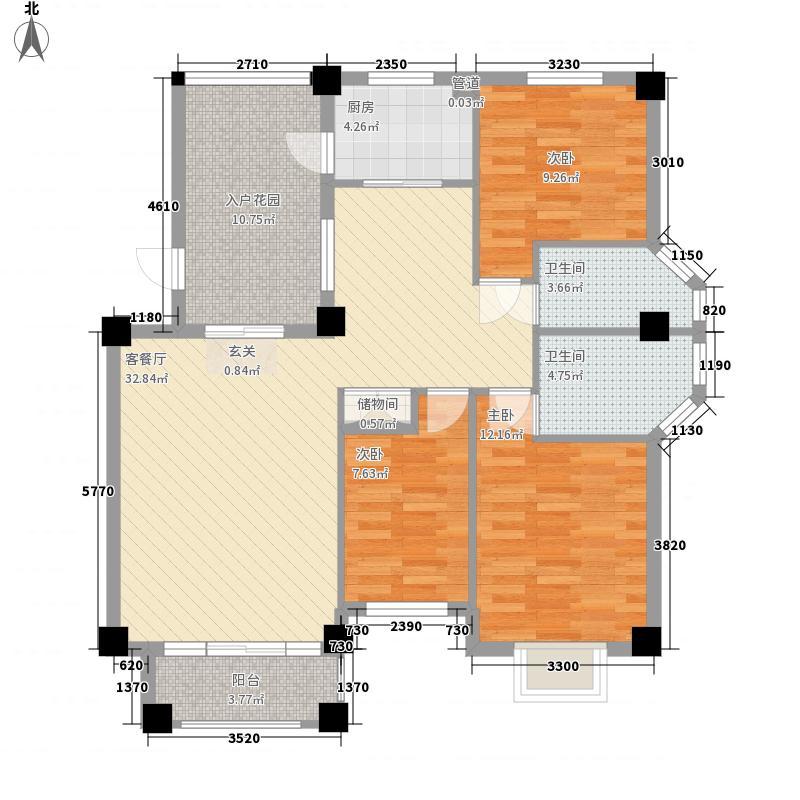 宝龙湖畔花城128.00㎡多层公寓C区4#户型3室2厅2卫