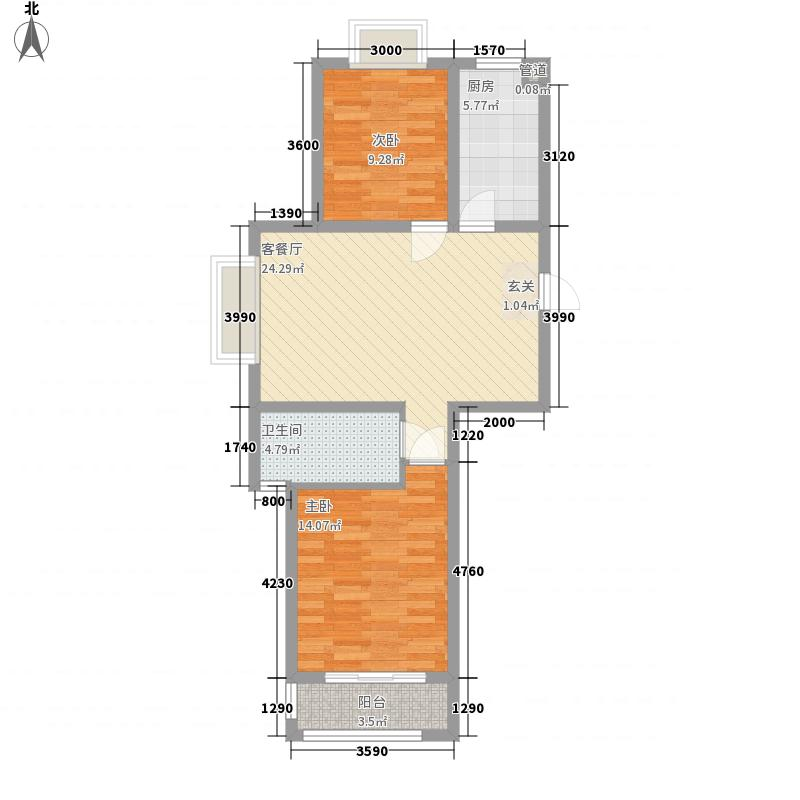 鸿海佳园8.00㎡2#A户型2室2厅1卫1厨