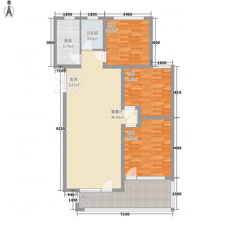 弄海园(开发区)138.40㎡户型3室2厅1卫1厨