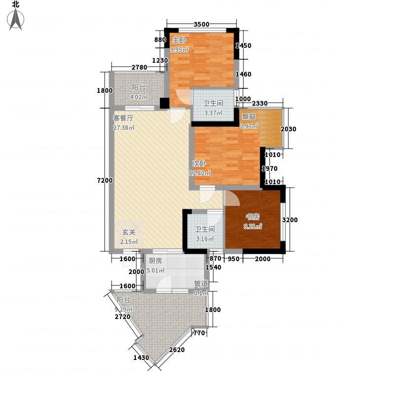 领地・国际公馆88.41㎡FB6户型3室2厅2卫1厨