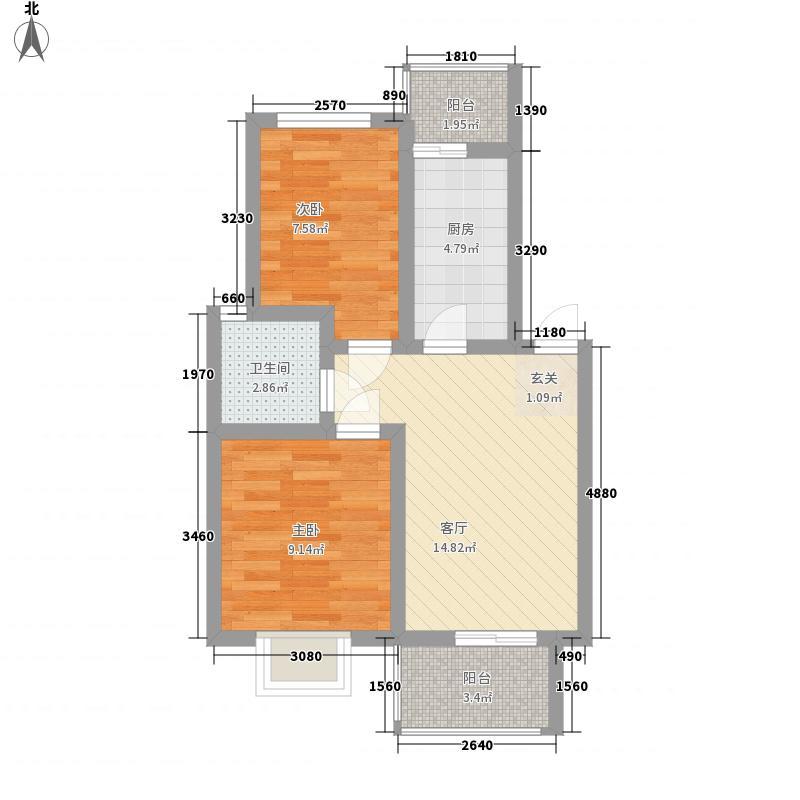 明珠小城66.00㎡2C户型2室1厅1卫1厨