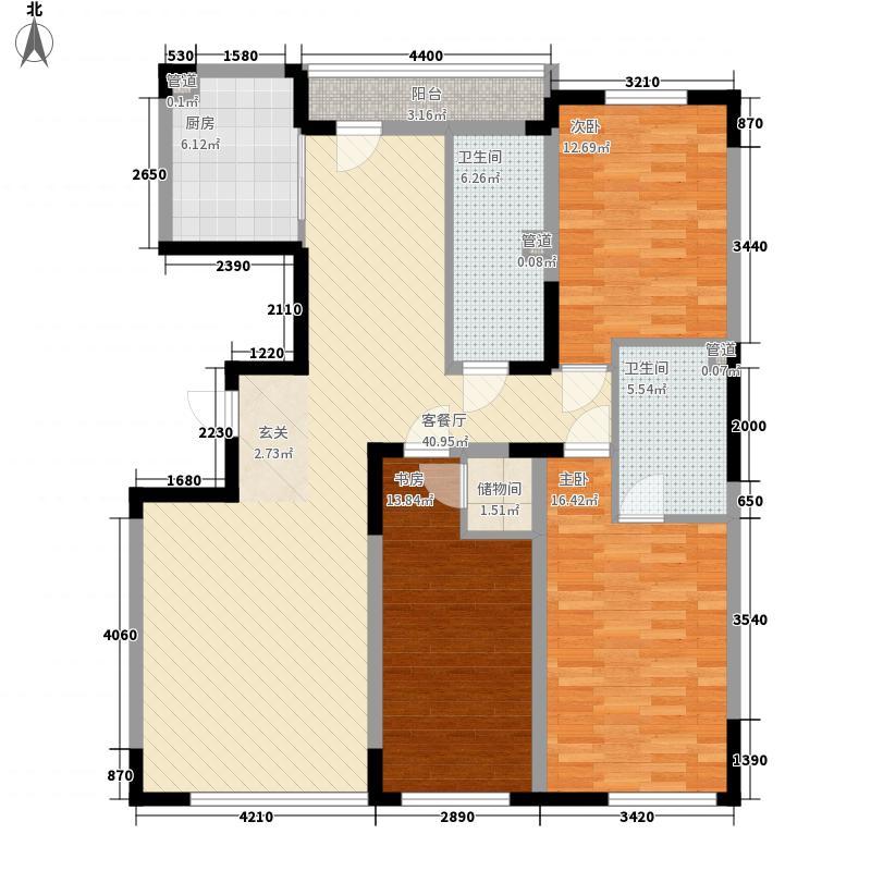 好景山庄142.00㎡B2户型3室2厅2卫1厨
