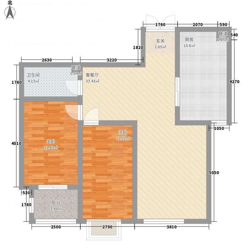 都市广场17.68㎡1#02户型2室2厅1卫1厨