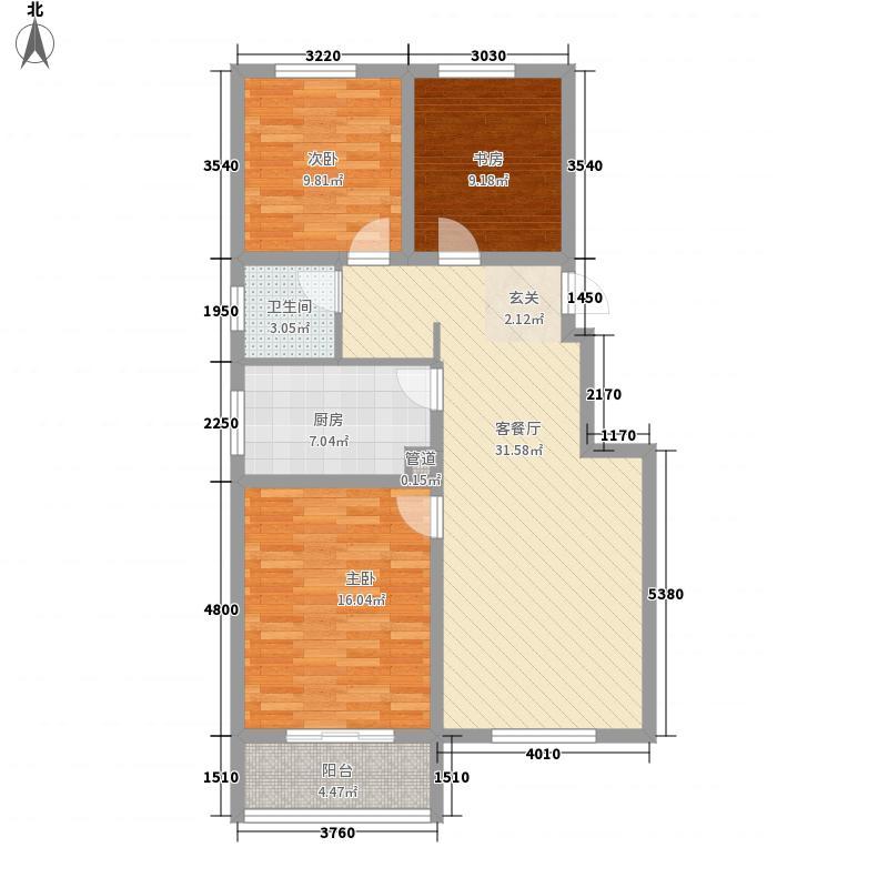 中建和富名苑116.11㎡1B#C4户型3室2厅1卫1厨