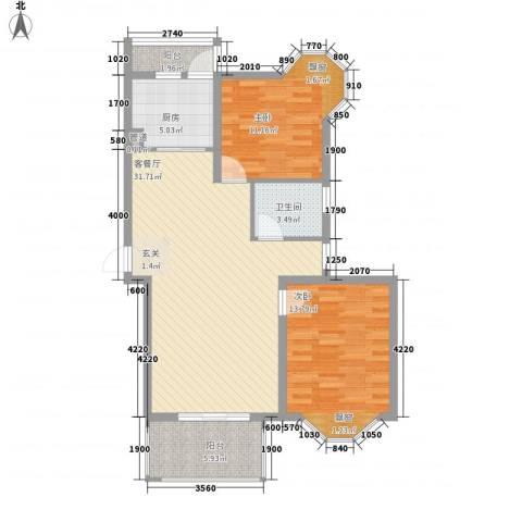 嘉隆・水韵风情2室1厅1卫1厨103.00㎡户型图