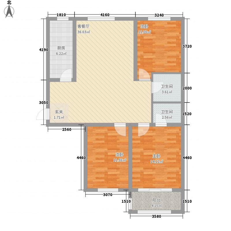 丽水嘉苑128.00㎡E户型3室2厅2卫1厨