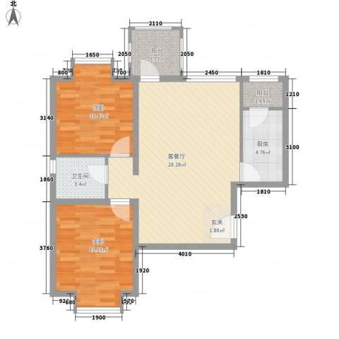 华鼎泰富公馆2室1厅1卫1厨73.00㎡户型图