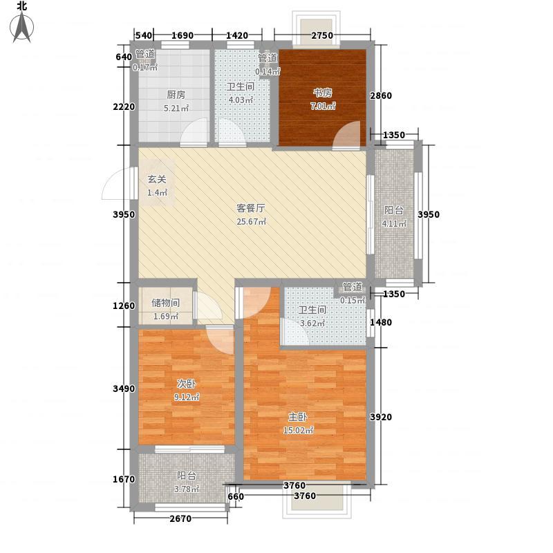 万科金域国际115.00㎡F户型3室2厅2卫1厨