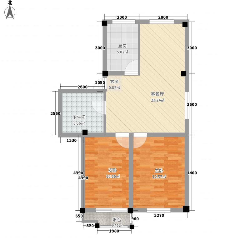 天一花园83.00㎡B户型2室2厅1卫1厨