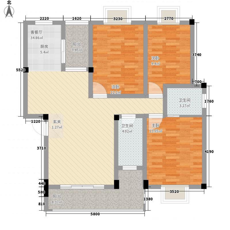 米兰生活128.00㎡户型3室