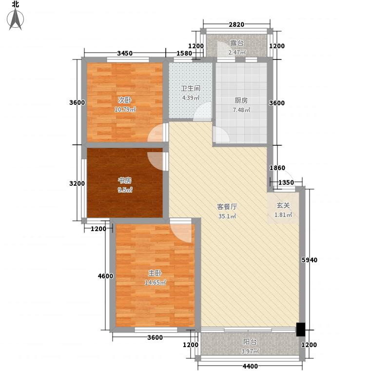 亿甲尚府112.00㎡D-名世户型3室2厅1卫