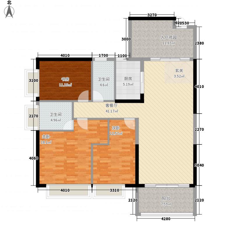 钓鱼台・和府121128.20㎡1#2#01、02房+入户花园户型3室2厅2卫1厨