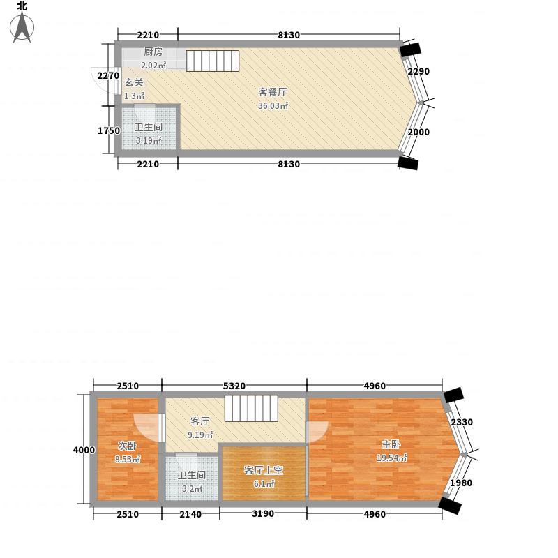 城市中坚58.68㎡loft公寓H户型2室2厅2卫1厨