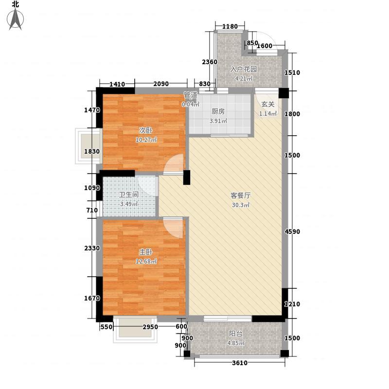 鸿翔大厦户型2室1厅1卫1厨