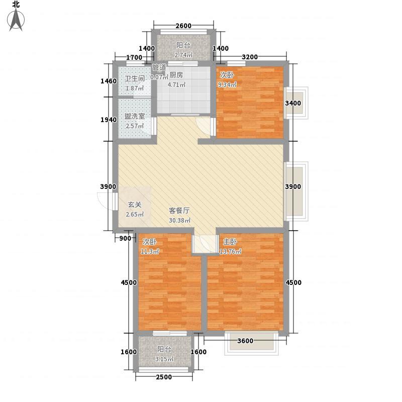 外滩壹号B4户型3室2厅1卫1厨