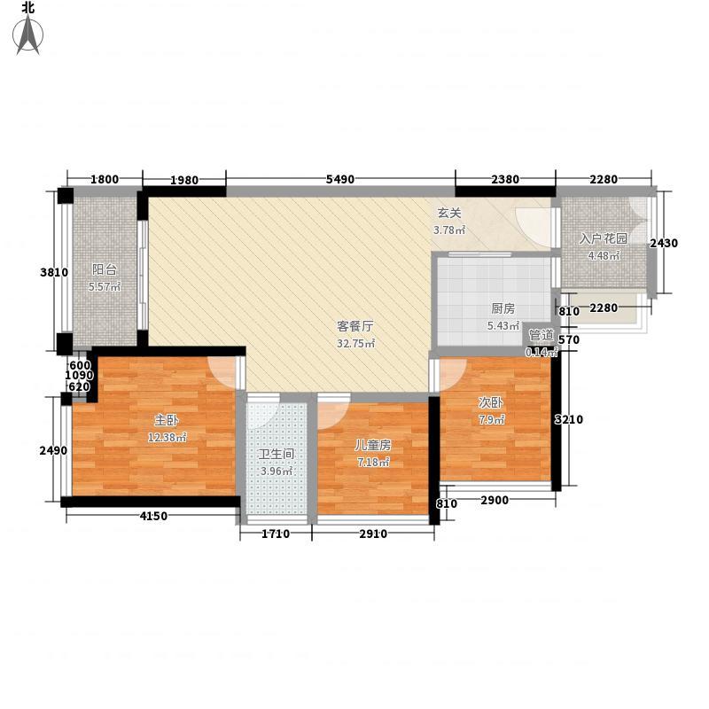 大坤・金洲广场B户型3室2厅1卫1厨