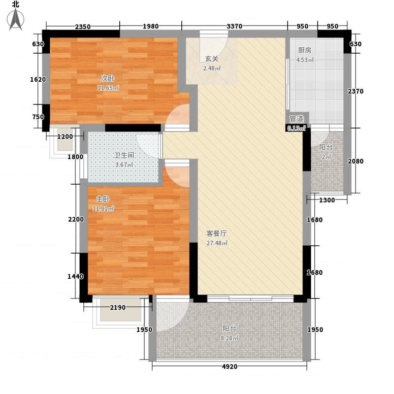 东方城二期1、7号楼A1/2户型2室2厅1卫1厨