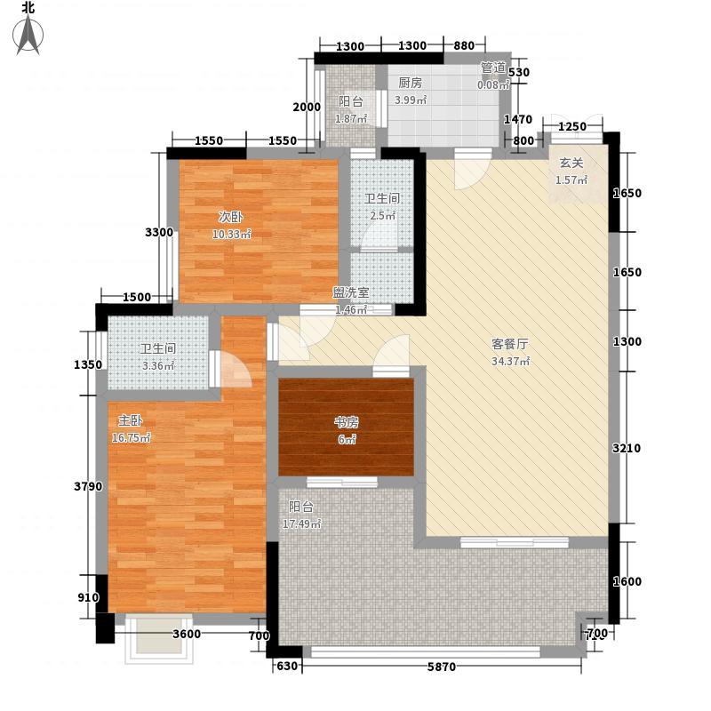 星美新外滩11.00㎡户型3室2厅2卫1厨