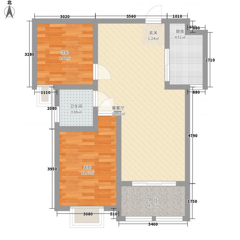 威龙尚品85.00㎡二期户型2室1厅1卫1厨