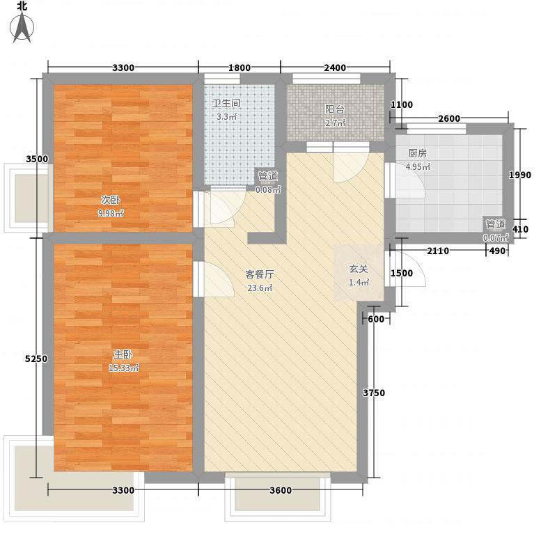京能海与城C户型2室2厅1卫1厨