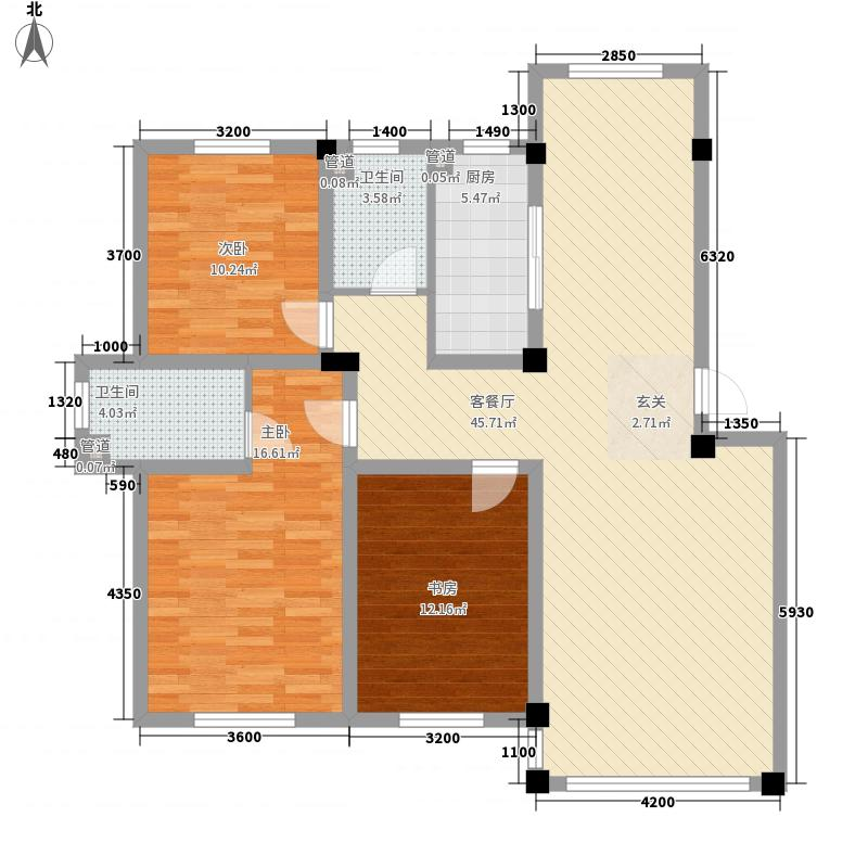 紫金城三期126.61㎡户型