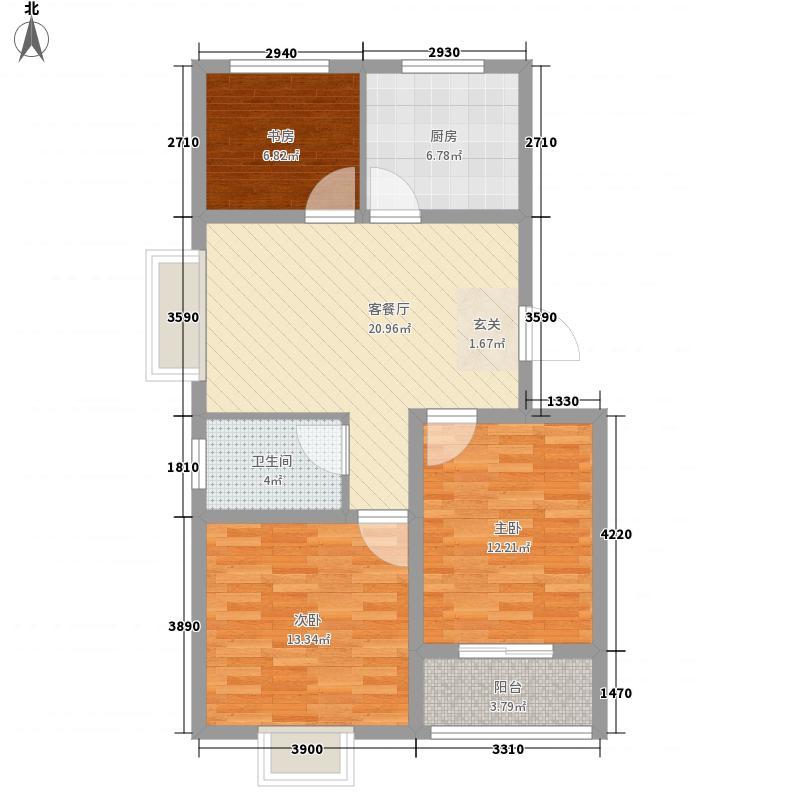 香岸花园2.44㎡C户型3室2厅1卫1厨