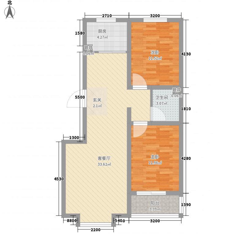 北里洋房7.50㎡E户型2室2厅1卫1厨