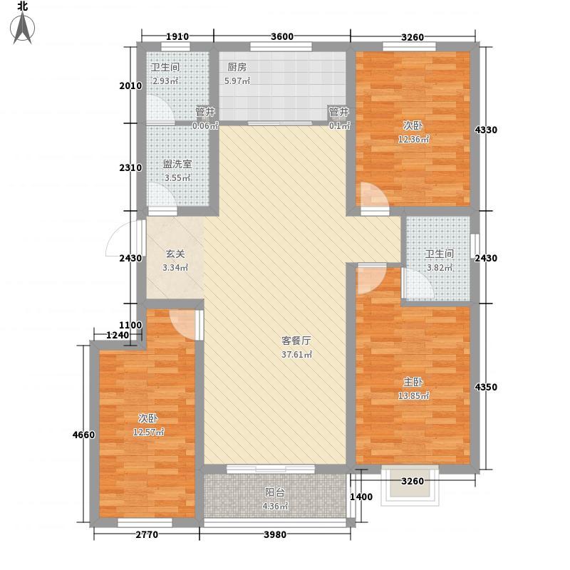 北里洋房13.30㎡F户型3室2厅2卫1厨