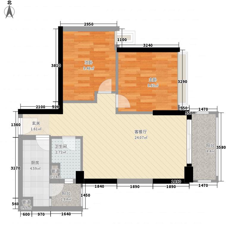 保利中辰广场84.00㎡B1栋01单元户型2室2厅1卫1厨