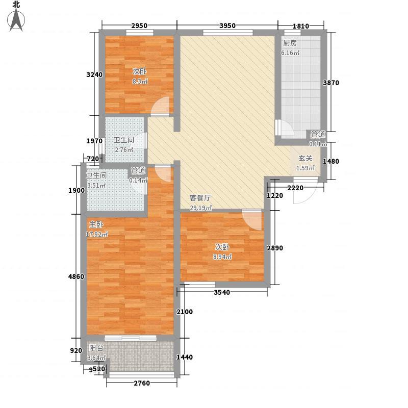 御景城116.00㎡1011号楼B户型3室2厅2卫1厨