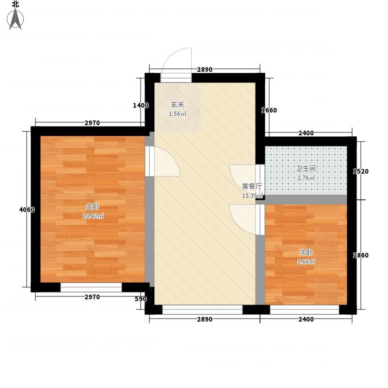 怡品蓝庭84.20㎡8#楼中厅一梯三户户型2室1厅1卫1厨
