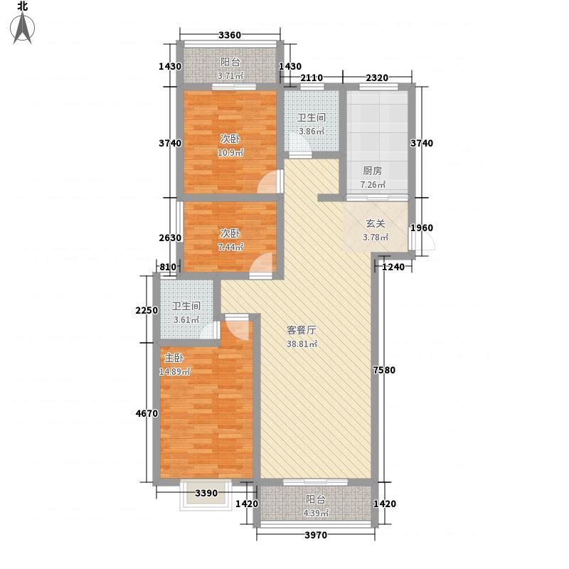 锦城名都137.22㎡B2户型3室2厅2卫1厨