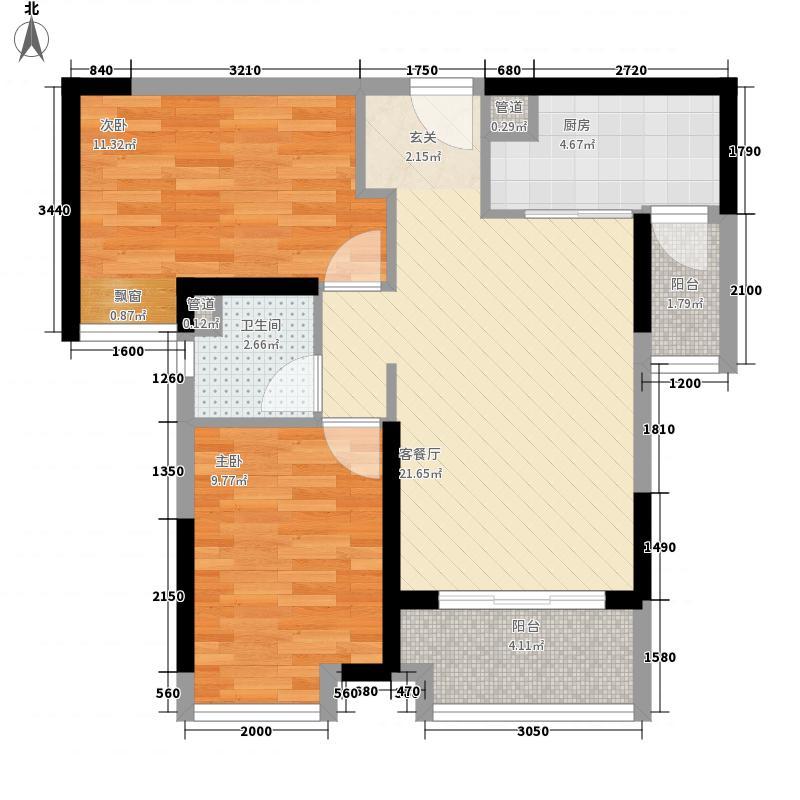 海伦堡・院子76.00㎡11栋02户型2室2厅1卫1厨