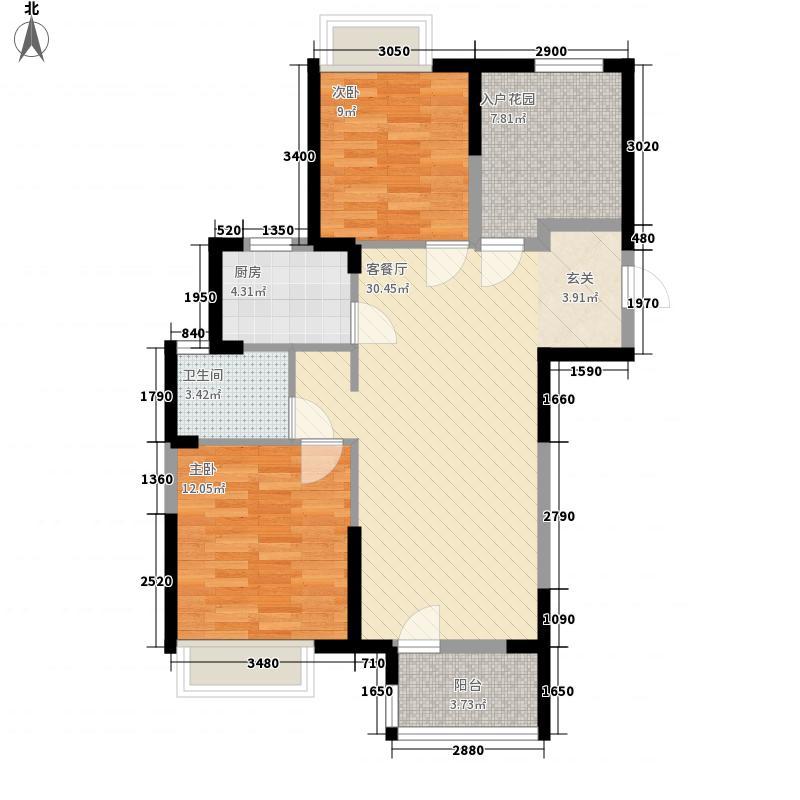 保利清能西海岸7.00㎡G3A号楼G97户型3室2厅1卫1厨