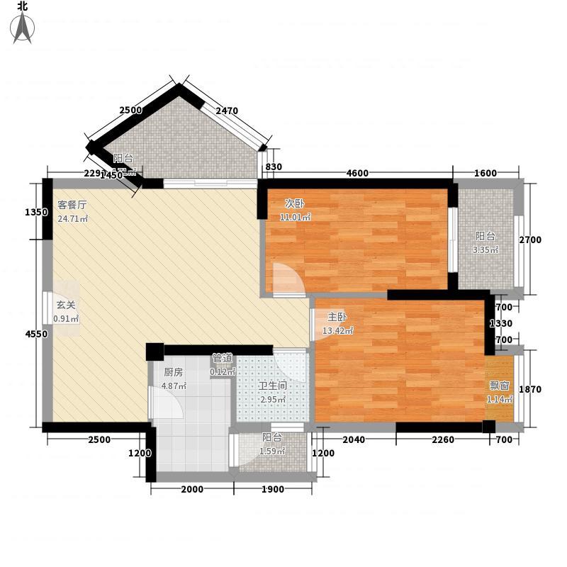 中建华府8.40㎡项目F6―08户型2室2厅1卫1厨