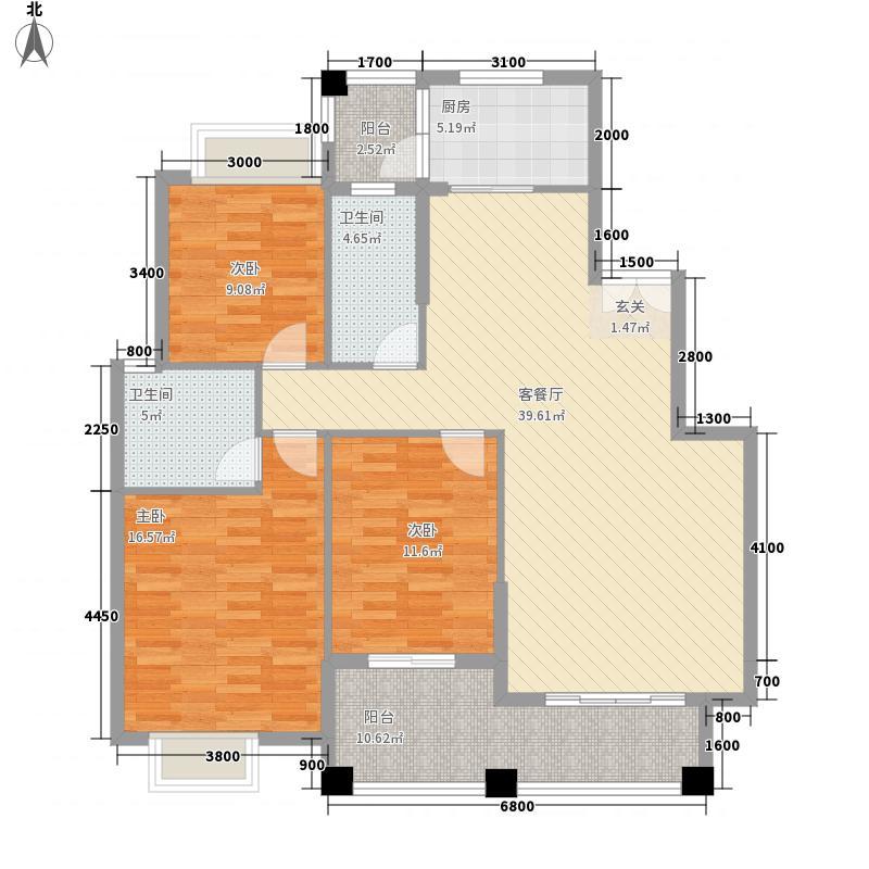 恒�中央公园132.43㎡8户型3室2厅2卫1厨