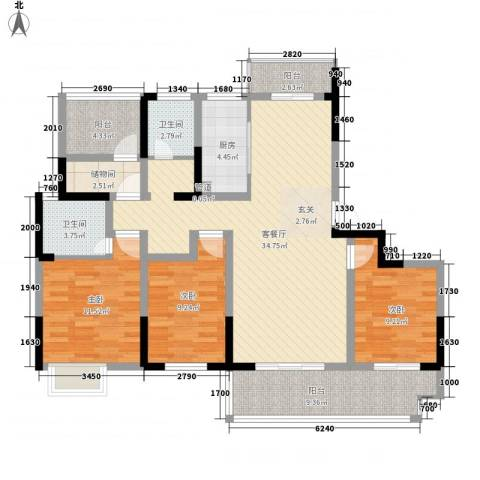 招商雍和苑3室1厅2卫1厨94.58㎡户型图