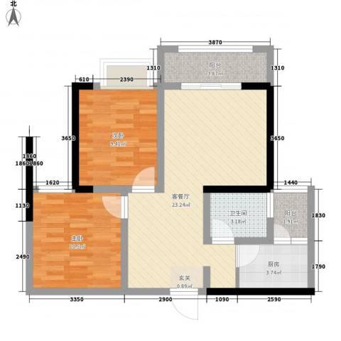 中元广场2室1厅1卫1厨66.00㎡户型图