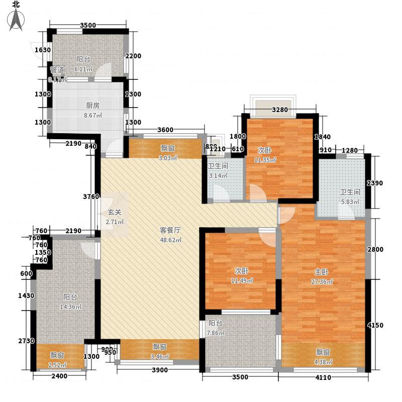 万科金域蓝湾162.00㎡美域HB2户型3室2厅2卫1厨