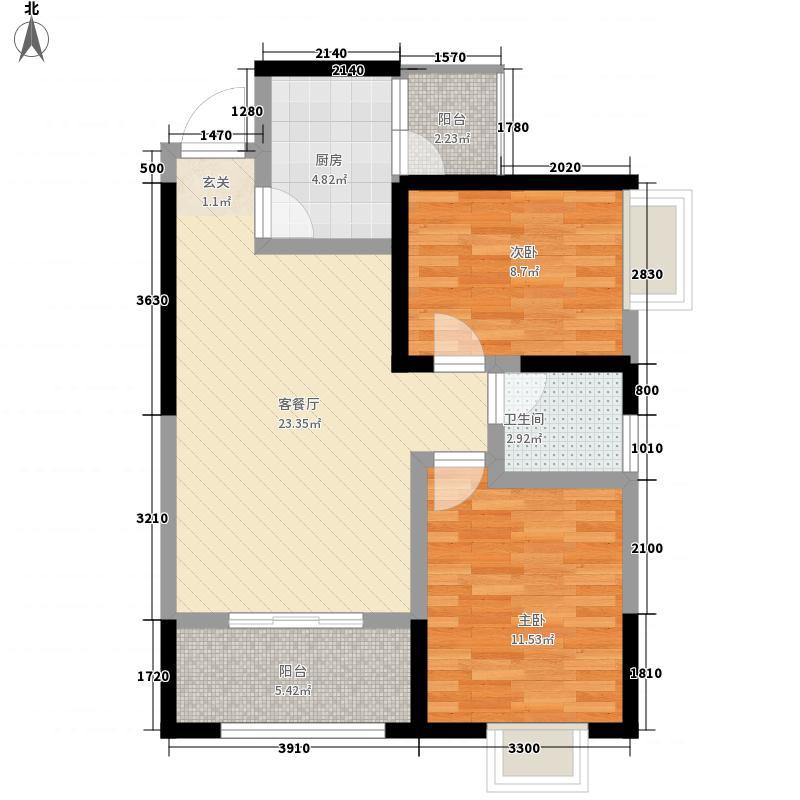 中元广场75.40㎡F'户型2室2厅1卫1厨