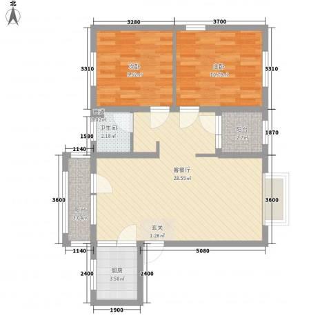 东方格兰维亚2室1厅1卫1厨88.00㎡户型图