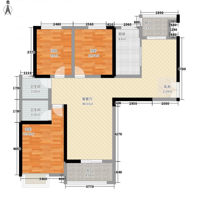 新龙・御都国际137.20㎡B1-户型3室2厅2卫1厨