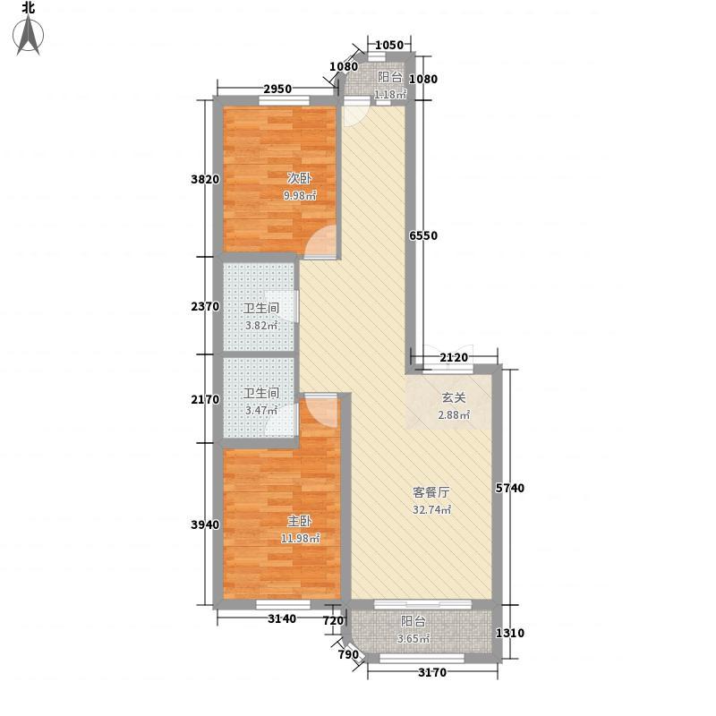 金湖湾首府8.00㎡A2户型2室2厅2卫