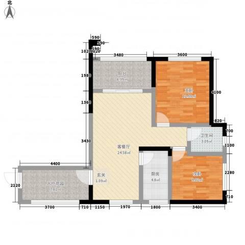 中元广场2室1厅1卫1厨80.03㎡户型图